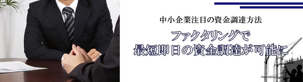 f:id:fukumochifuku:20171205101933p:plain