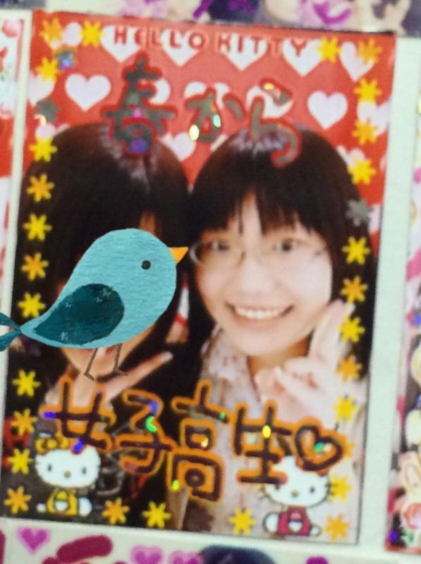 f:id:fukumoco:20150228015000j:plain