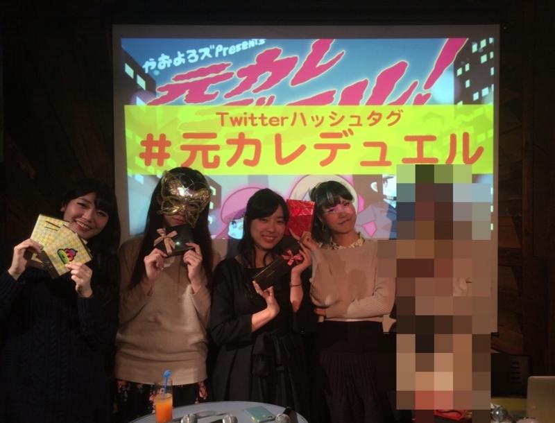 f:id:fukumoco:20150311012210j:plain