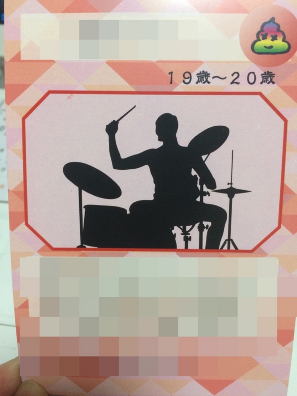 f:id:fukumoco:20150311012227j:plain