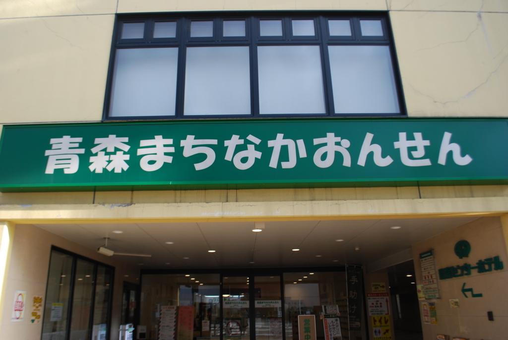 f:id:fukumoco:20161007070743j:plain