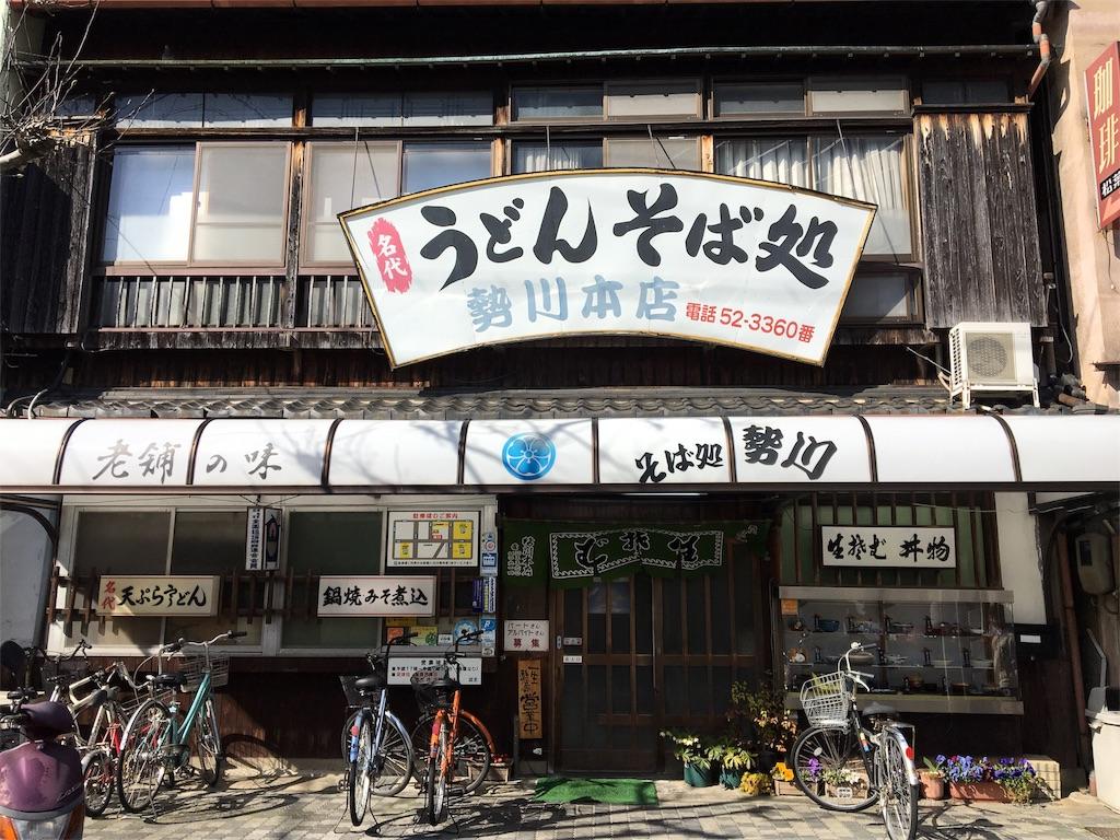 f:id:fukumoco:20170815033416j:image