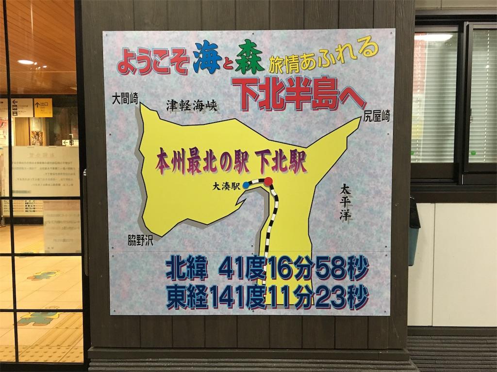 f:id:fukumoco:20171007105107j:plain