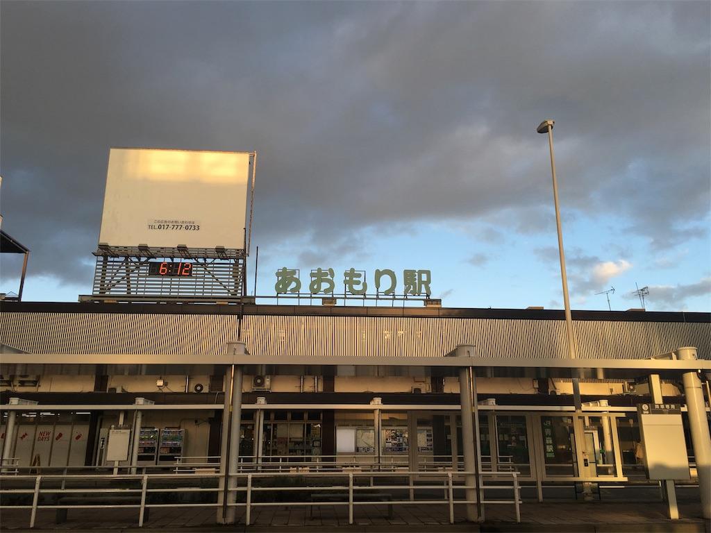 f:id:fukumoco:20171007185902j:image