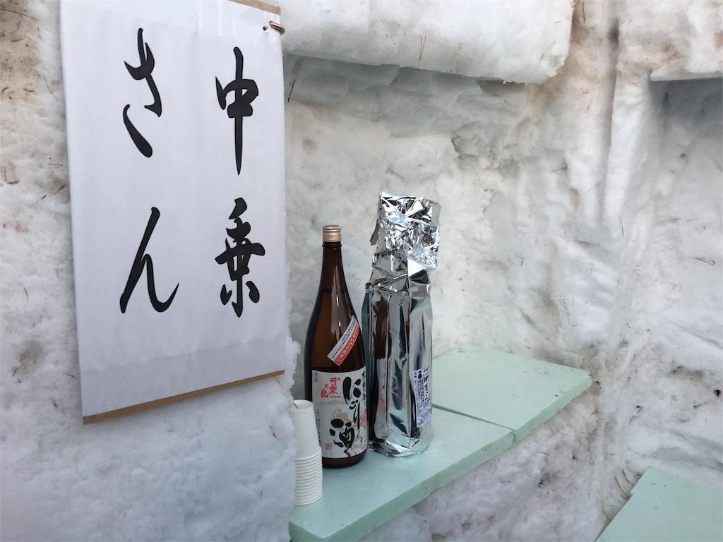 f:id:fukumoco:20180202094640j:image