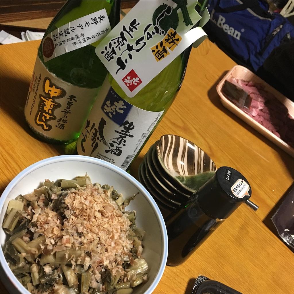 f:id:fukumoco:20180202095253j:image