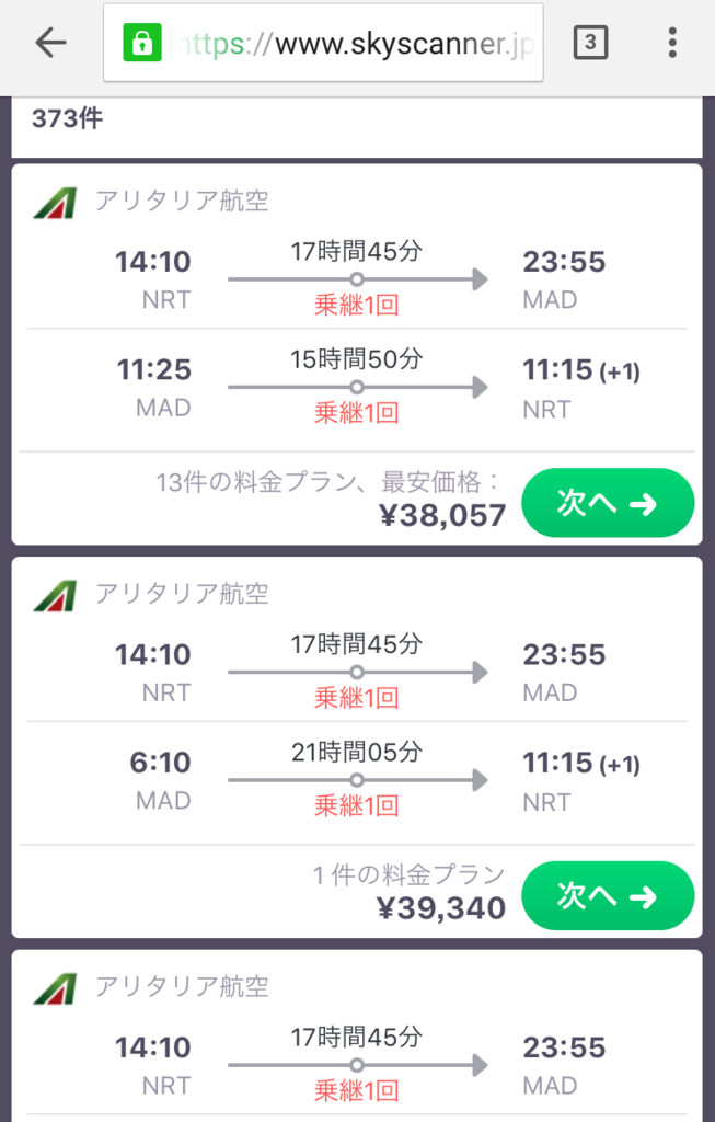 f:id:fukumorientes:20161124135846p:plain