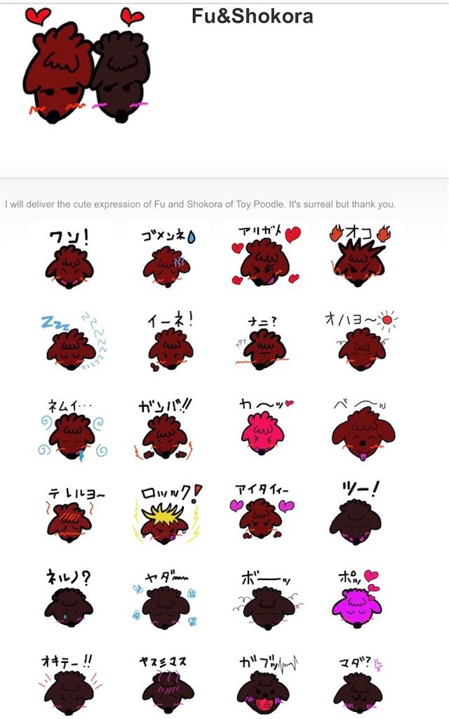 f:id:fukun03:20170513140451j:image