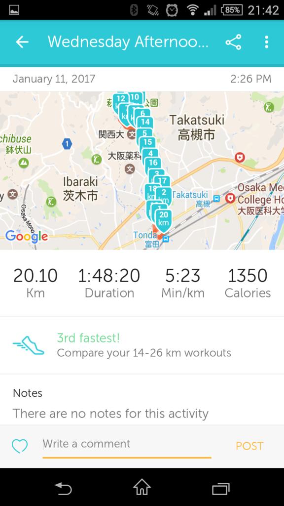 f:id:fukunagaganka:20170111231547p:plain