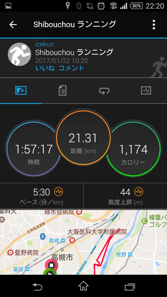 f:id:fukunagaganka:20170123004026p:plain