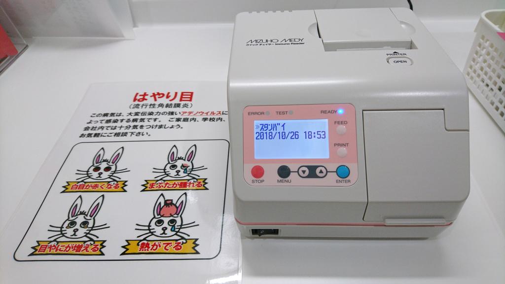 f:id:fukunagaganka:20190115003324j:plain