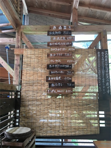 f:id:fukunohitoritabi:20160803204138j:image