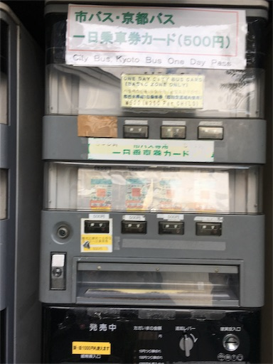 f:id:fukunohitoritabi:20161014160907j:image