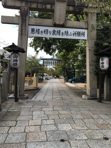 f:id:fukunohitoritabi:20161014163430j:image