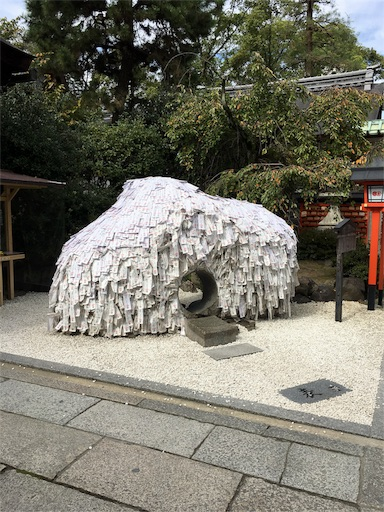 f:id:fukunohitoritabi:20161014163652j:image