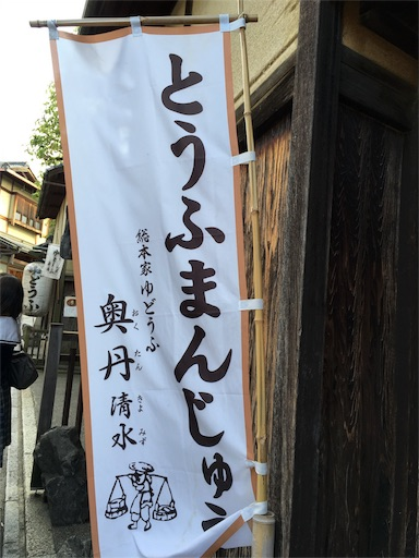 f:id:fukunohitoritabi:20161014171058j:image