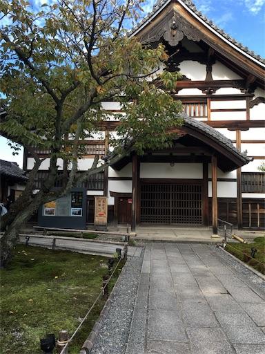 f:id:fukunohitoritabi:20161014172011j:image