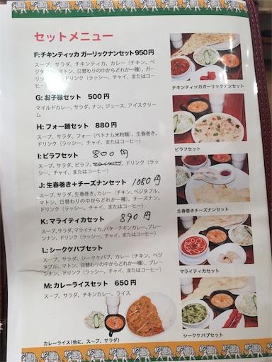 f:id:fukunohitoritabi:20161108004812j:image