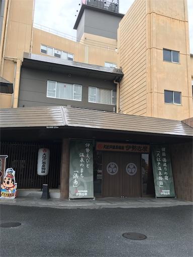 f:id:fukunohitoritabi:20161213190539j:image