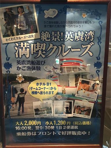f:id:fukunohitoritabi:20161215234542j:image