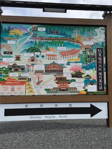 f:id:fukunohitoritabi:20170325190258j:image