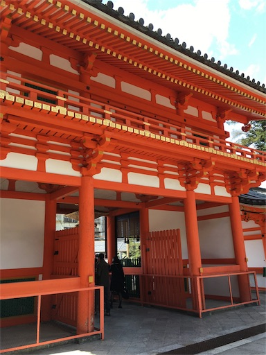 f:id:fukunohitoritabi:20170325225408j:image