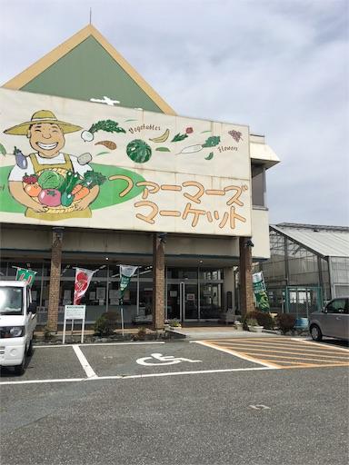 f:id:fukunohitoritabi:20170429215018j:image