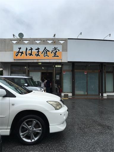 f:id:fukunohitoritabi:20170513224948j:image