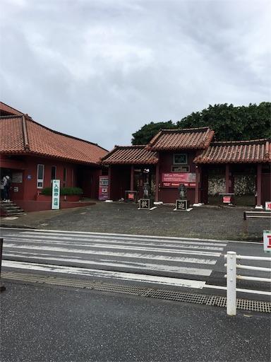 f:id:fukunohitoritabi:20170513225147j:image