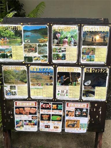 f:id:fukunohitoritabi:20170515232936j:image