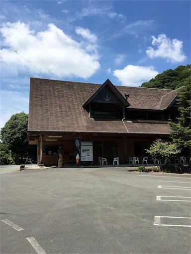 f:id:fukunohitoritabi:20170617204426j:image