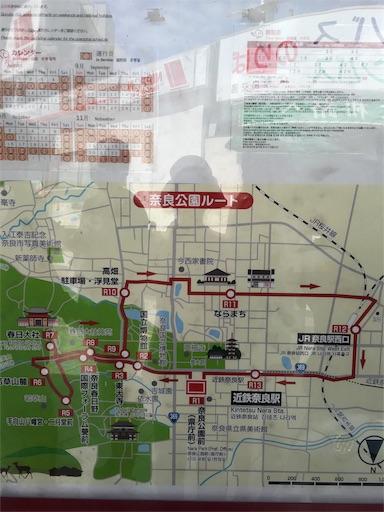 f:id:fukunohitoritabi:20170813214821j:image