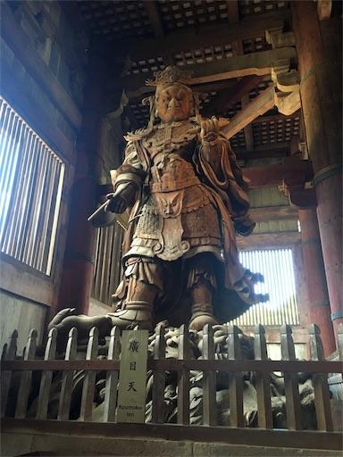 f:id:fukunohitoritabi:20170815083134j:image