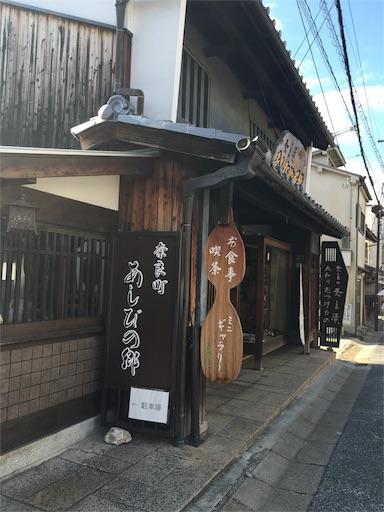 f:id:fukunohitoritabi:20170815142408j:image