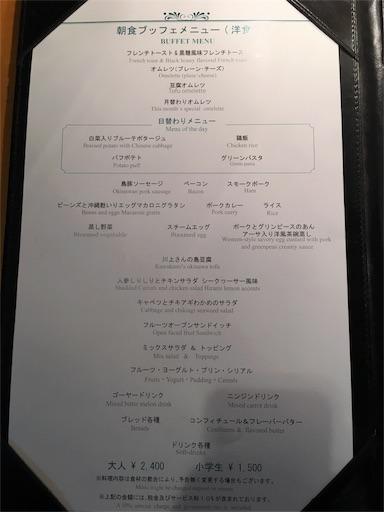 f:id:fukunohitoritabi:20171129215644j:image