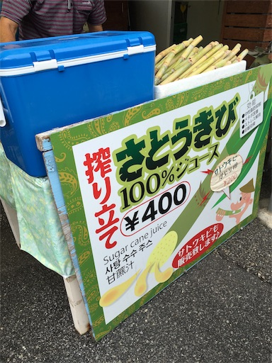 f:id:fukunohitoritabi:20171129224258j:image