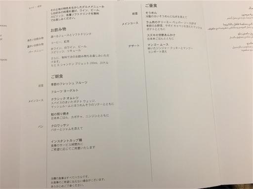 f:id:fukunohitoritabi:20190201003713j:image