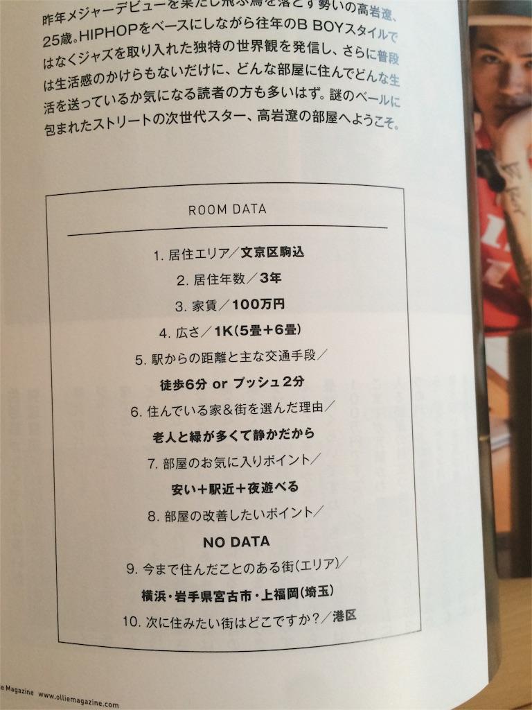 f:id:fukunokoto:20160817182210j:image
