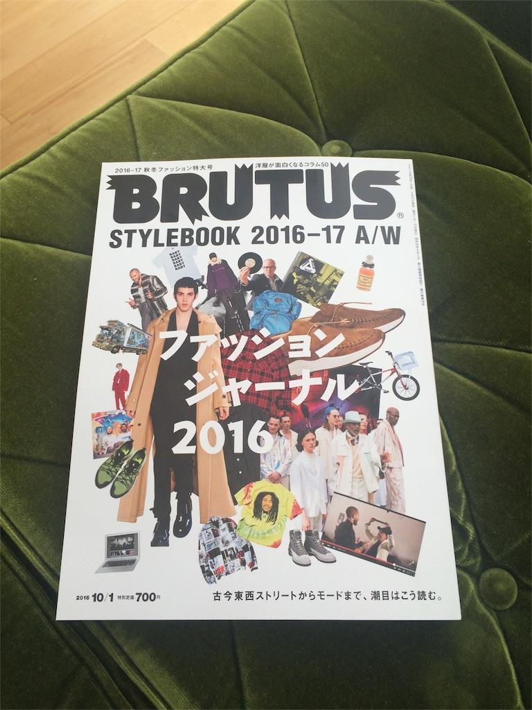 f:id:fukunokoto:20160919110834j:image