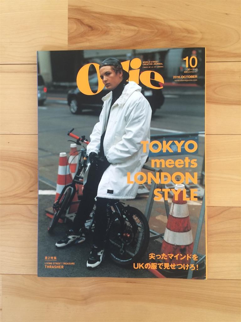 f:id:fukunokoto:20161021150957j:image
