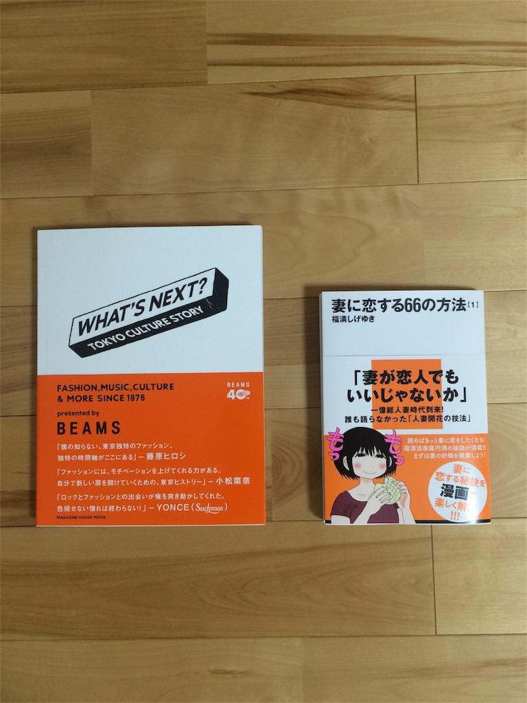 f:id:fukunokoto:20161120115607j:image