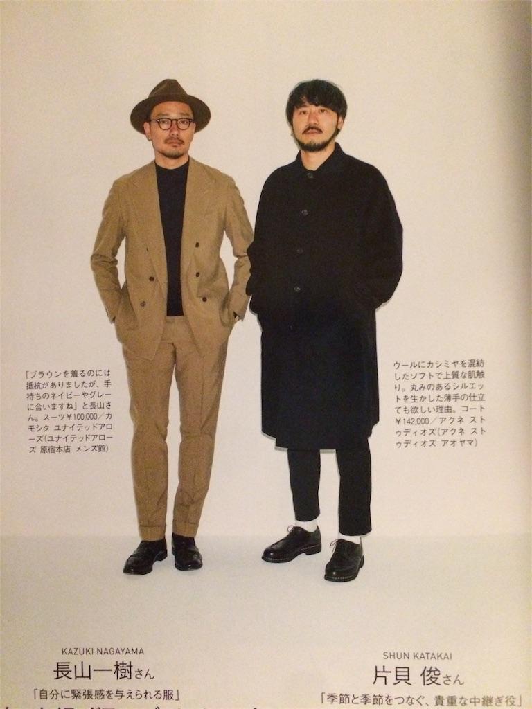 f:id:fukunokoto:20170126180528j:image