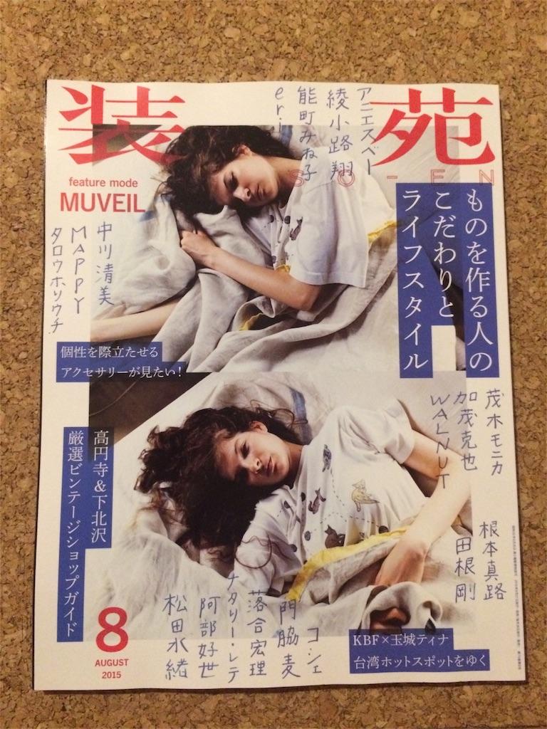 f:id:fukunokoto:20170205164614j:image