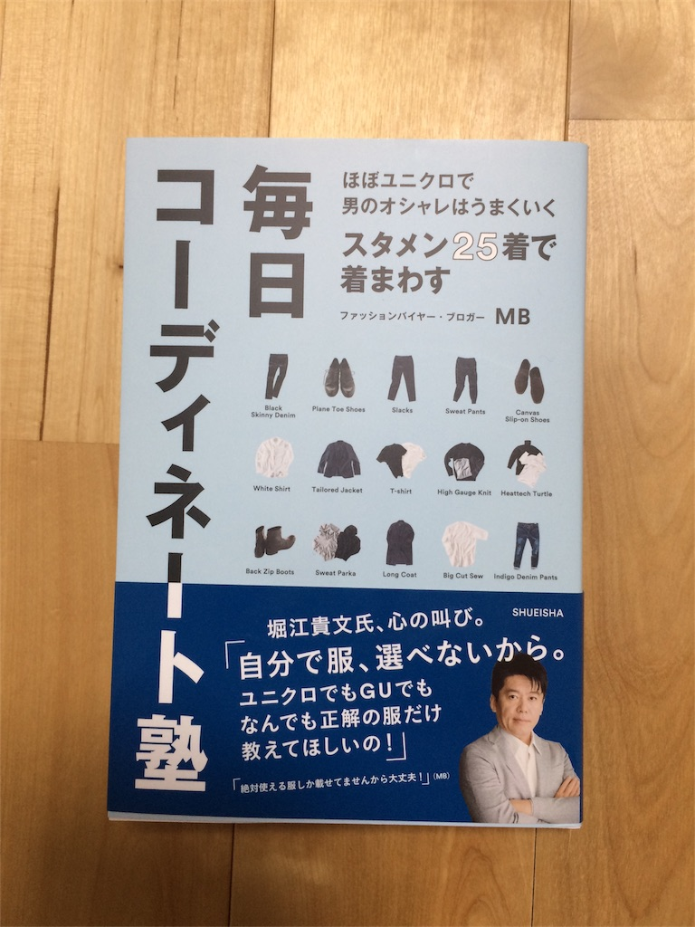f:id:fukunokoto:20170208202234j:image
