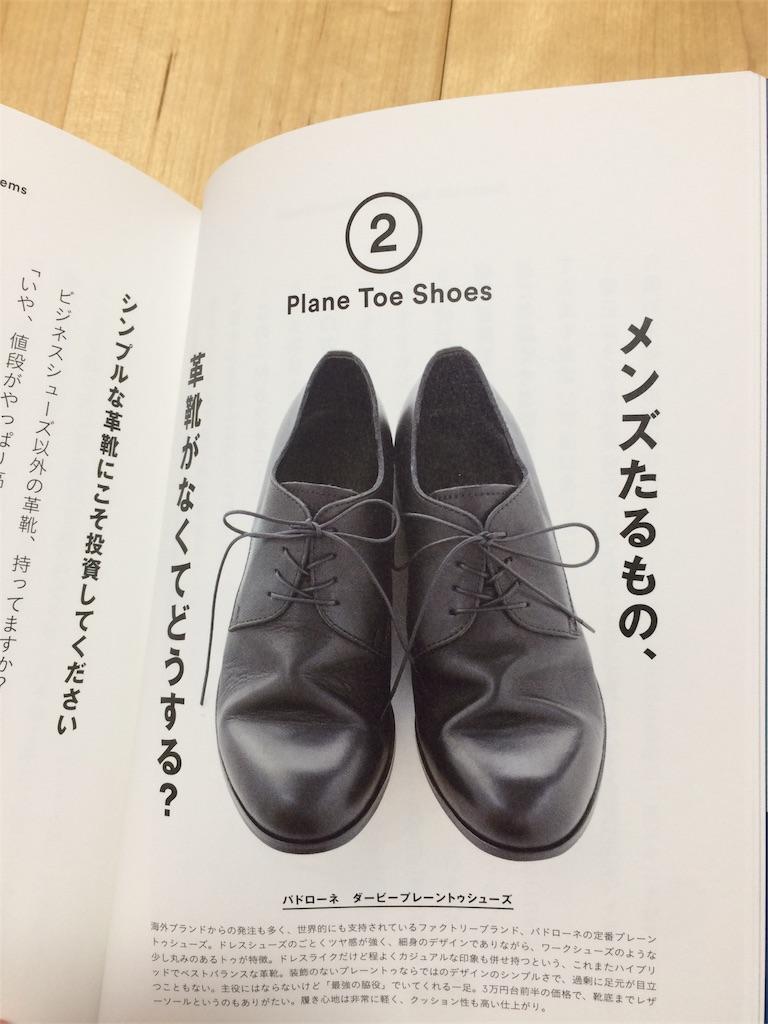 f:id:fukunokoto:20170208202311j:image