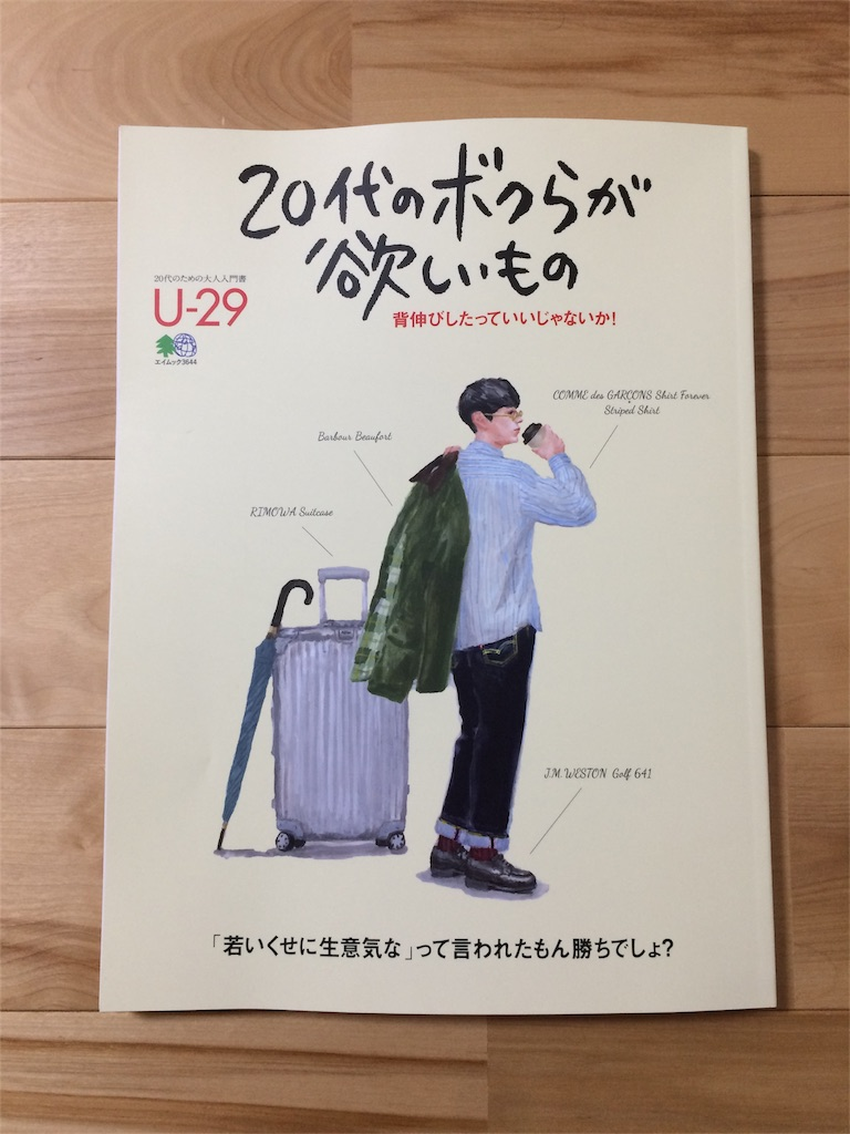 f:id:fukunokoto:20170320233546j:image