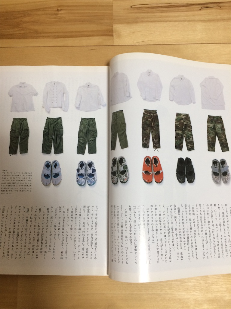 f:id:fukunokoto:20170606212621j:image