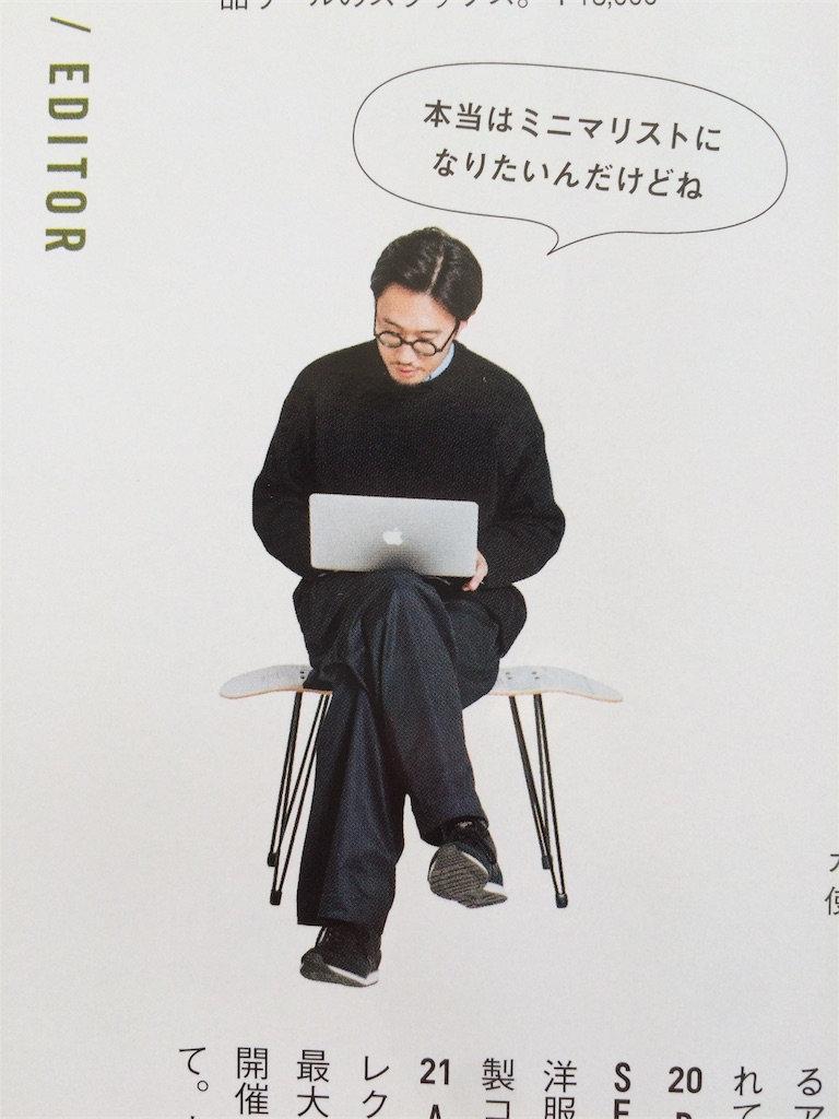 f:id:fukunokoto:20171127121208j:image