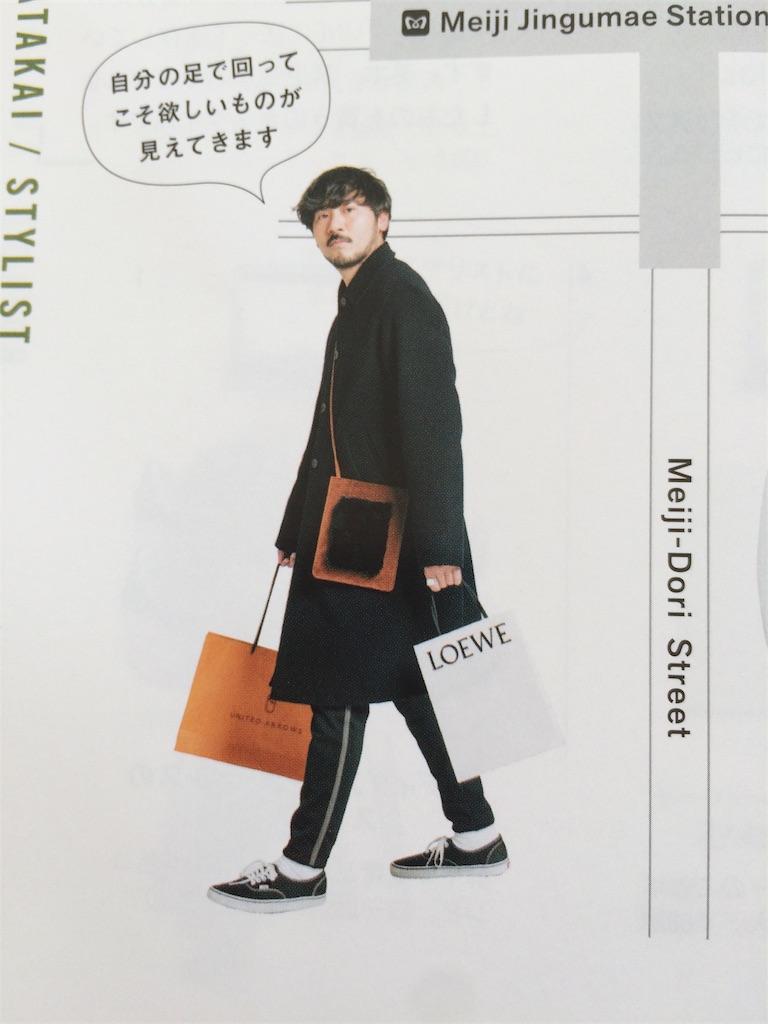 f:id:fukunokoto:20171127121245j:image