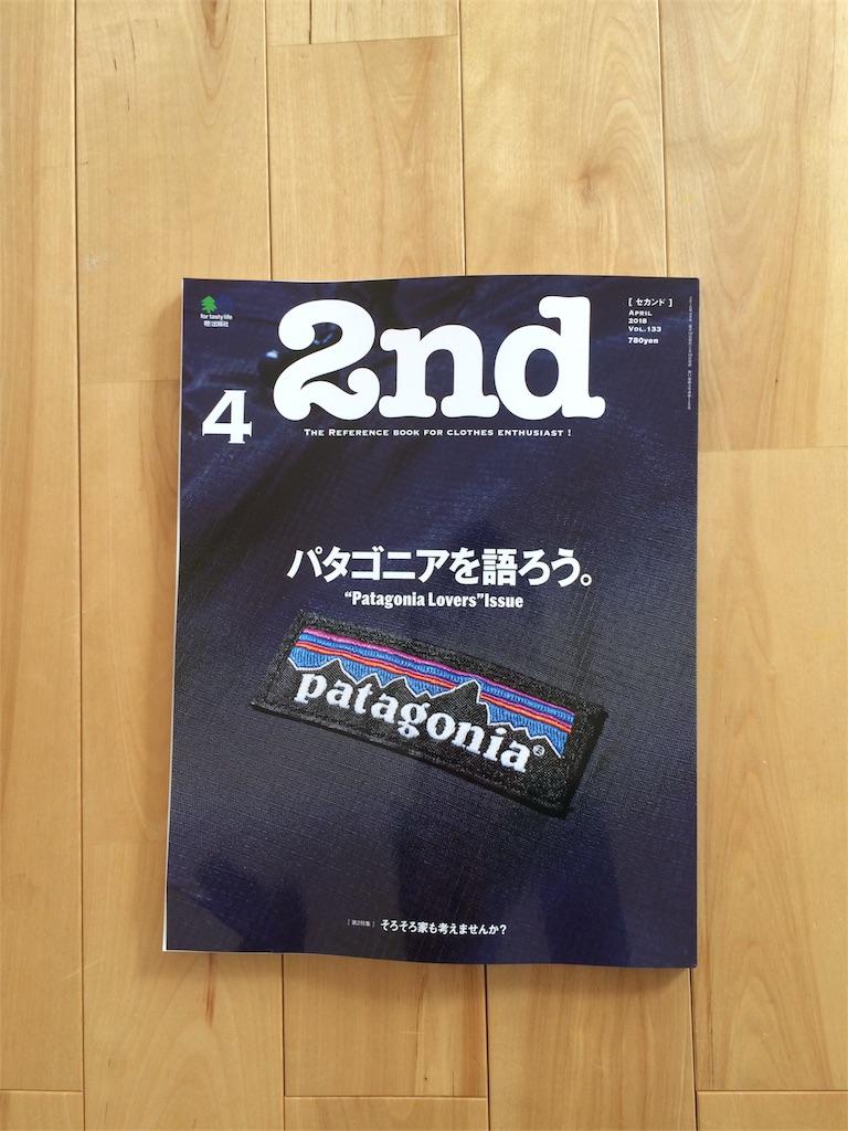 f:id:fukunokoto:20180223220121j:image